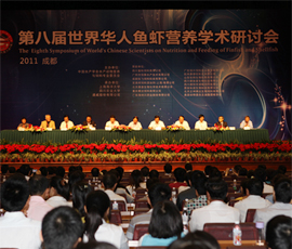 The 8th Symposium of WCSNFFS holds in Chengdu