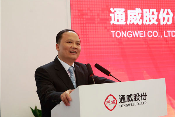 Strategic Cooperation Signing Ceremony of Tongwei Co., Ltd Successfully Held