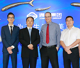 The Consul-General of Consulate General of State of Israel in Chengdu, Mr. Amir Lati visited Tongwei Group