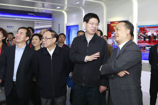 Cui baohua Investigated and Surveyed in Tongwei Headquarter
